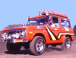 The Ford Bronco Ambulance